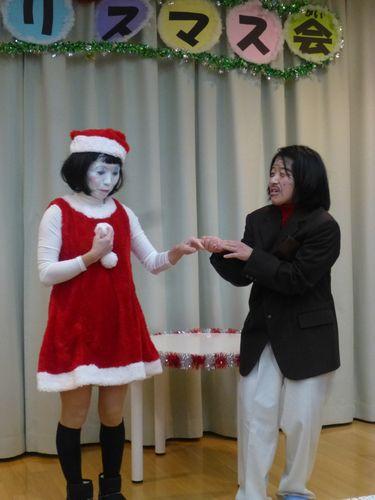 クリスマス会 6
